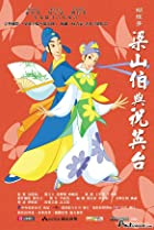 Image of The Butterfly Lovers