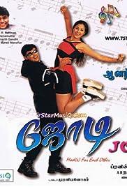 Jodi(1999) Poster - Movie Forum, Cast, Reviews