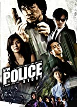 New Police Story(2004)