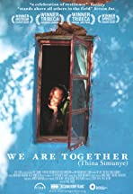 We Are Together (Thina Simunye)