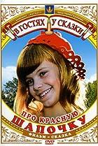 Image of Pro Krasnuyu Shapochku