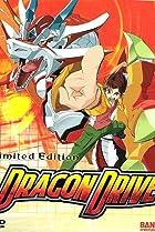 Image of Dragon Drive