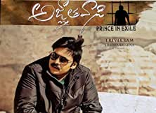 Agnyaathavaasi Telugu Movie 2017