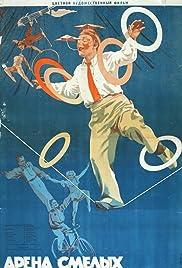 Daring Circus Youth Poster