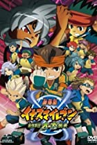 Image of Inazuma Eleven: The Movie