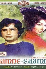 Aamne Samne Poster