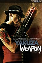 Image of Yakuza Weapon
