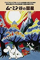 Image of Comet in Moominland