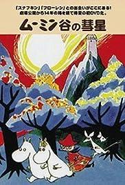 Comet in Moominland Poster