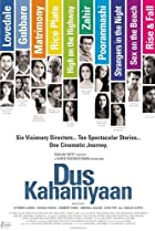 Image of Dus Kahaniyaan
