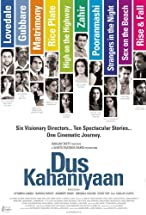 Primary image for Dus Kahaniyaan