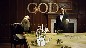 God: Serengeti (2017)