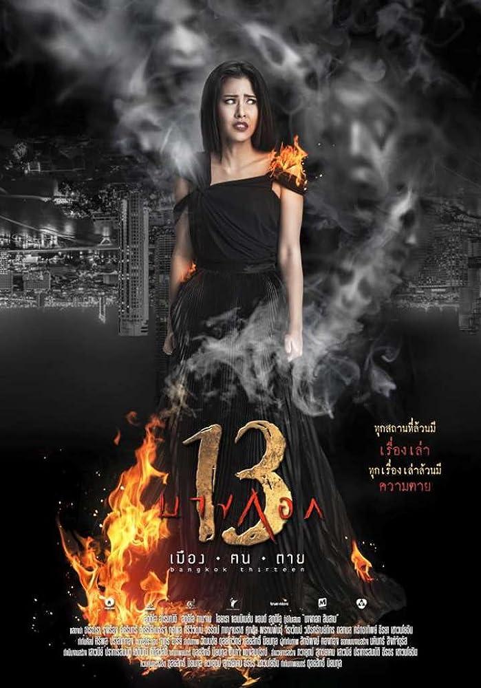 Bangkok 13 Muang Kon Tai (2016) Subtitle Indonesia