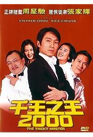 Watch Movie The Tricky Master (1999)