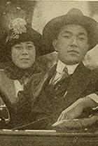 Image of Tsuru Aoki