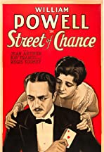 Street of Chance