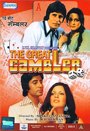 The Great Gambler watch online