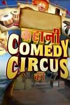 Image of Kahani Comedy Circus Ki