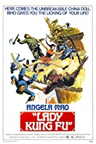 He qi dao (1972) Poster