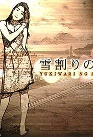 Yukiwari no hana Poster