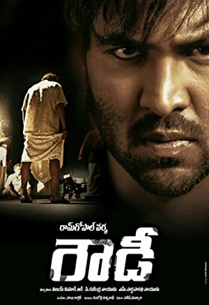 Rowdy (2014) Download on Vidmate