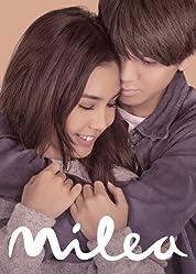Milea (2020) poster