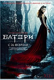 Lady of Csejte(2015) Poster - Movie Forum, Cast, Reviews