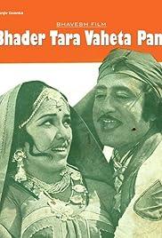 Bhadar Tara Vehata Paani Poster