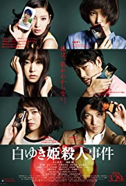 Shirayuki hime satsujin jiken Poster