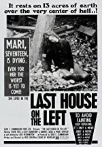 The Last House on the Left(1972)