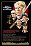 Merry Christmas Mr. Lawrence (1983)