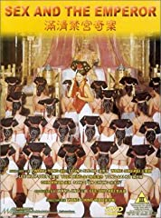 Sex And The Emperor (1994) poster