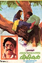 Ariyatha Veethikal (1984) Poster