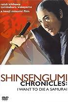 Image of Shinsengumi Chronicles