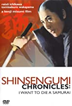 Shinsengumi Chronicles