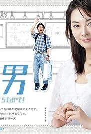Densha otoko Poster - TV Show Forum, Cast, Reviews