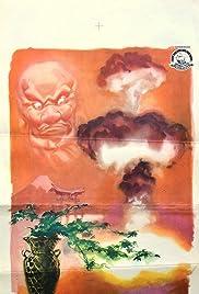 Nagasaki no kane Poster