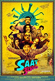 Saat Uchakkey (2016) Poster - Movie Forum, Cast, Reviews