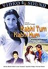 Kabhie Tum Kabhie Hum