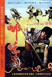 Na Zha Poster