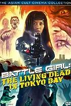 Image of Batoru gâru: Tokyo crisis wars
