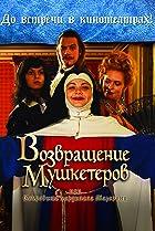 Image of Vozvrashchenie mushketyorov, ili Sokrovishcha kardinala Mazarini