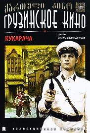 Kukaracha Poster