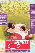 Image of Mukta