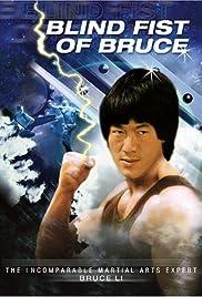 Mang quan gui shou(1979) Poster - Movie Forum, Cast, Reviews