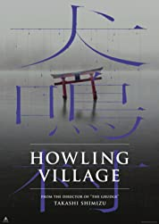 Howling Village (2020) poster