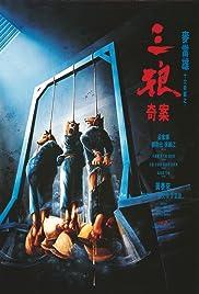 San lang qi an Poster