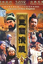 Image of The Romance of Three Kingdoms