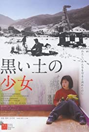 With the Girl of Black Soil Poster