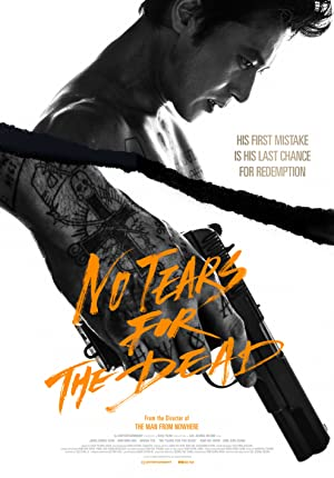 No Tears for the Dead (2014) Download on Vidmate